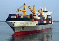 آییننامه قانون مقررات صادرات و واردات اصلاح شد